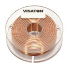 Visaton SP spoel 0,47 mH / 0.6 mm