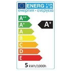 HQ LED-Lamp E27 G45 5.9 W 470 lm 2700 K