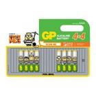 GP Alkaline Batterij AAA-Promotional Blister