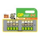 GP Alkaline Batterij AA-Promotional Blister