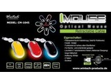Wintech Imouse M-1045