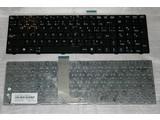 MSI Keyboard V111922AK1