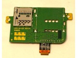 Lenovo Tablet Card Reader Board LVP9 GS-227