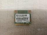 Ralink Wifi Chip RT3290