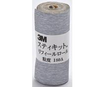 Schuurpapier met zelfklevende achterkant #180 (F-0617)