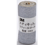 Self-adhesive Sandpaper (Roll) #180 (F-0617)