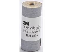 Schuurpapier met zelfklevende achterkant #240 (F-0618)