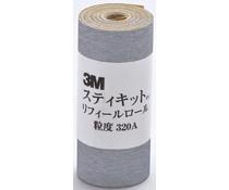 Schuurpapier met zelfklevende achterkant #320 (F-0619)