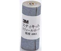 Schuurpapier met zelfklevende achterkant #400 (F-0620)