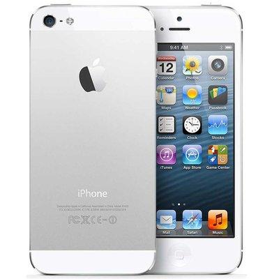 iPhone 5 / 5S hoesjes