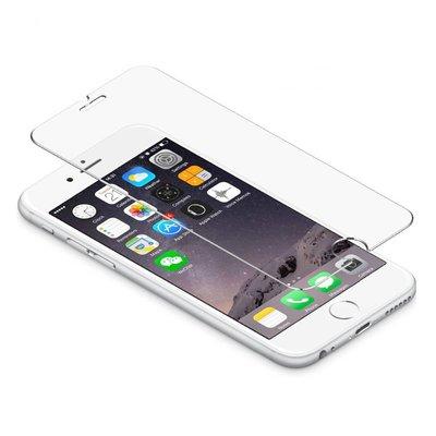 iPhone 6/6S gehard glas screenprotector