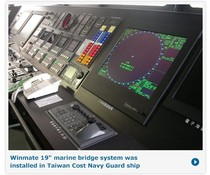 Winmate Marine TFT displays