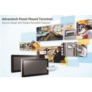 Advantech UTC 300 serie