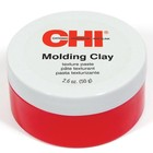 CHI Molding Clay
