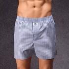 D.E.A.L. wijde boxershorts blauw wit geruit