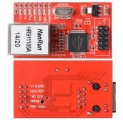 W5100 Ethernet Module