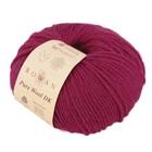 Pure Wool DK
