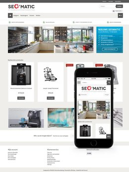 SEOMatic Responsive Cooking