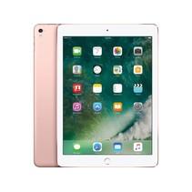 iPad Pro 9,7 inch 256GB WIFI Rose Goud