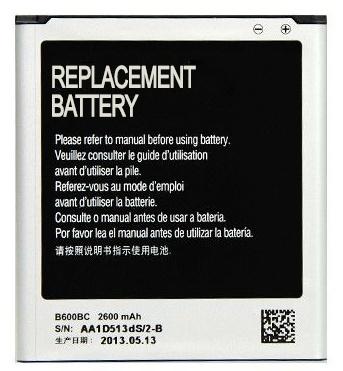 Accu Batterij B600BC voor de Samsung S4 Kopen