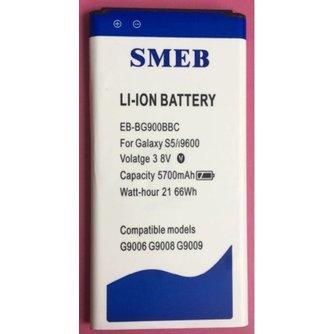 Samsung Galaxy S5 Batterij / Accu - EB-BG900BBUSTA
