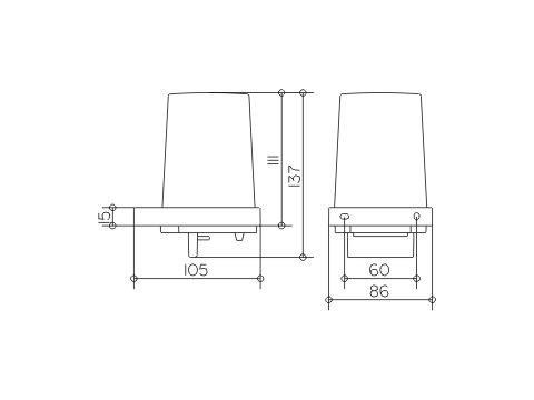 keuco serie edition 11 lotiondispenser vitasel shop. Black Bedroom Furniture Sets. Home Design Ideas