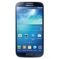 Goedkope Samsung S4 telefoonhoesjes