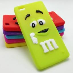 Huawei P8 Lite hoesjes M&M Groen
