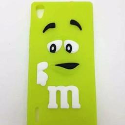 Huawei Ascend P7 hoesjes M&M Groen
