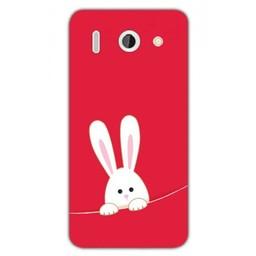 Huawei Ascend G510 TPU hoesje Sweet Rabbit