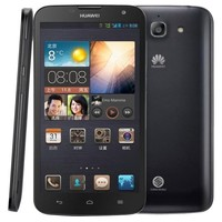 Huawei Ascend G730 hoesjes
