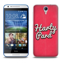 HTC Desire 620 TPU hoesje Harty Pard
