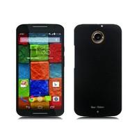 Motorola Moto X2 hoesjes