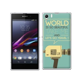 Sony Xperia Z1  Let's go travel