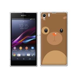 Sony Xperia Z1 TPU hoesje Beertje
