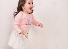 Bestel online de leukste rokjes voor baby's, peuters en kinderen