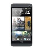 HTC One M7 Hoesjes en cases