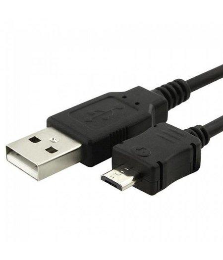 Standaardoplaadkabel Micro USB