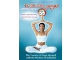 Orange Planet Kabbalah yoga beginners
