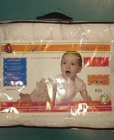 Dekbed baby 100x140cm