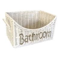 Witte Rieten Badkamermand Bathroom - 24x18xH15 cm