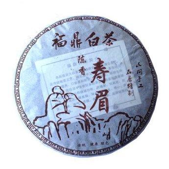Shou Mei Kuchen, 357 g
