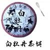 Pai Mu Tan taart 357g