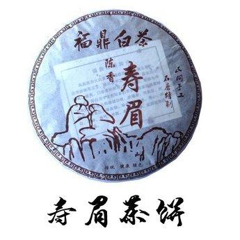Shou Mei taart 357g
