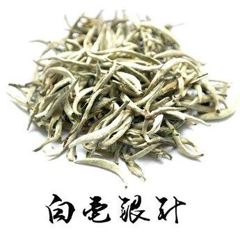 Weißer Tee White Silver Needle Grade 1