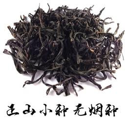 Zwarte thee Lapsang Souchong niet gerookt