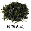 Thé vert Xinyang Maojian Premium