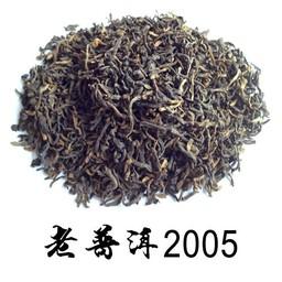 Pu Erh gerijpt 2005