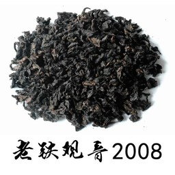 Oolong thee Iron Buddha 2008 High Grade