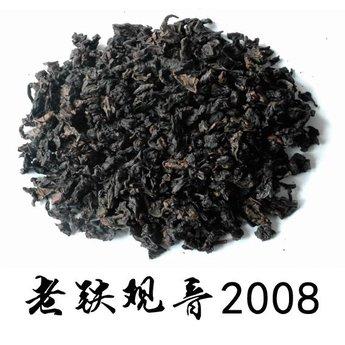 Oolong Tee- Iron-Buddha 2008 High Grade